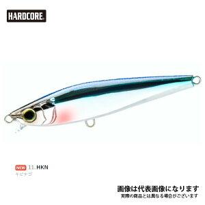 ハードコア ヘビーショット 85mm HKN キビナゴ F1180 デュエル