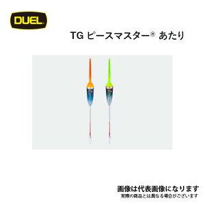 TGピースマスター あたり 0 PG G1334-PG デュエル