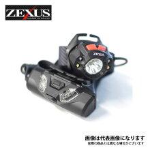 ゼクサスZX-R370冨士灯器