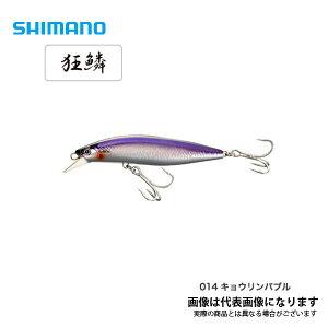 コルトスナイパー ロックドリフト 100F AR-C OM-110Q キョウリンパプル シマノ