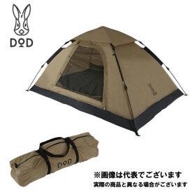 ワンタッチテント タン T2-629-TN DOD キャンプ テント アウトドア