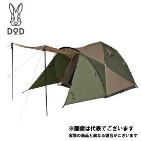ザ・ワンタッチテントL T5-674-KH DOD キャンプ テント アウトドア 快適