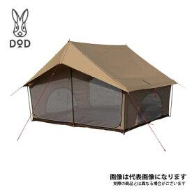 エイテント タン【キャンセル不可】 T5-668-TN DOD キャンプ テント アウトドア [tntp]