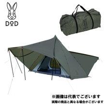 ヤドカリテントT6-662-GYDODキャンプテントワンポール