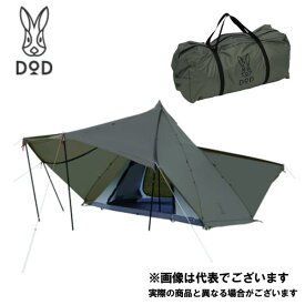 ヤドカリテント 2021年5月マイナーチェンジVer T6-662-GY DOD キャンプ テント ワンポール [tntp]