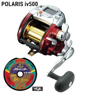 20 ポラリス IV500 レッド PE4号×400m リールに巻いて発送 アルファタックル 電動リール 2020年モデル