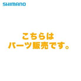 20 ツインパワー C5000XG スプール組 04148/*105 シマノ 純正スプール 返品不可商品