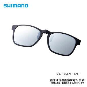 シマノクリップオン ブラック グレーシルバーミラー UJ-401S シマノ