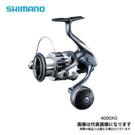 20ストラディック SW 4000XG シマノ