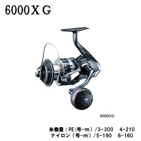 20ストラディック SW 6000XG シマノ リール スピニングリール