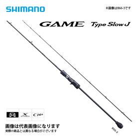 20ゲーム タイプスローJ B66-3 シマノ 大型便