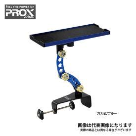 攻棚ワカサギマルチアクションテーブルハイタイプ ブルー 万力式 PX9284MR OGK