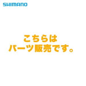 20 ヴァンフォード 4000 スプール組 04211/*105 シマノ 純正スプール 返品不可商品