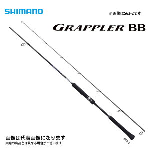 シマノ グラップラー BB S632