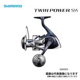 21 ツインパワーSW 8000PG 2021新製品 シマノ