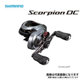 21 スコーピオンDC 151XG LEFT 2021新製品 シマノ [2109ss]
