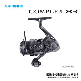 21 コンプレックスXR C2000F4 2021新製品 シマノ