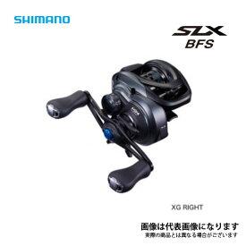 21 SLX BFS XG RIGHT 2021新製品 シマノ 6月発売予定 ご予約受付中 【銀振不可】