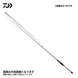カレイ X 82 H-210 2021新製品 ダイワ