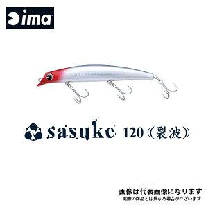 SASUKE 120 裂波 #RP215 マコイワシ 1004215 アムズデザイン