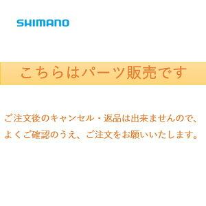 パーツ販売 スペシャル競MI H2.75 90-93HM #6 37308/0006 シマノ 大型便 鮎竿パーツ