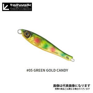 ヤミージグ TG 30g #05 グリーンゴールドキャンディ アルファタックル