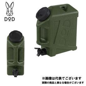ジミニータンク カーキ WT3-863-KH DOD ウォータータンク ソロキャンプ [sgcr]