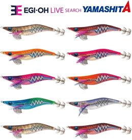 ヤマシタ(YAMASHITA) エギ王 LIVE サーチ 3.5号 シャロー 【ネコポス配送可】