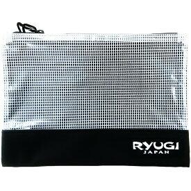 リューギ(RYUGI) ワームストッカー M BWS132 ブラック 【ネコポス配送可】