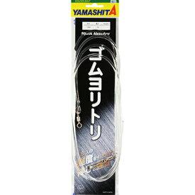 ヤマシタ(YAMASHITA) ゴムヨリトリ R/RS 589-610 2.5mm/1m 【ネコポス配送可】