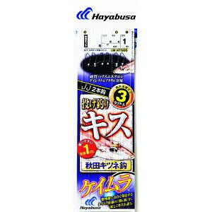ハヤブサ(Hayabusa) 投げキス天秤式 秋田キツネ ケイムラ 2本鈎 NT666 7号 【ネコポス配送可】