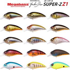 メガバス(Megabass) SUPER-Z Z1 【ネコポス配送可】