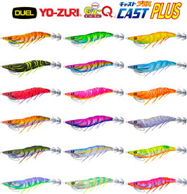 デュエル(DUEL) EZ-Q キャスト プラス 3.0号 【ネコポス配送可】
