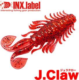 インクスレーベル(INX.label) ジュラクロー 2.5インチ 【ネコポス配送可】