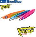 【2020年新色追加】ブルーブルー(BlueBlue) フォルテン ミディアム 200g 【ネコポス配送可】