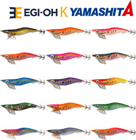 【2020年新色追加】ヤマシタ(YAMASHITA) エギ王K ベーシック 3.0号 【ネコポス配送可】