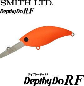 スミス(SMITH) ディプシードゥ 3RF 【ネコポス配送可】