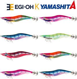 ヤマシタ(YAMASHITA) エギ王K シャローリーフSP 3.5S 【ネコポス配送可】