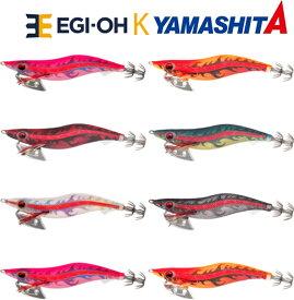 ヤマシタ(YAMASHITA) エギ王K 黒潮SP 3.5号 【ネコポス配送可】
