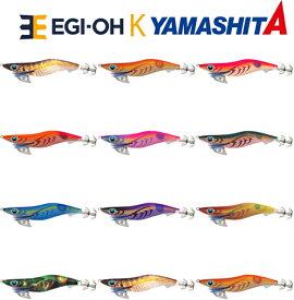 ヤマシタ(YAMASHITA) エギ王K シャロー 3.0号 【ネコポス配送可】