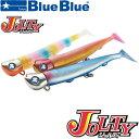 ブルーブルー(BlueBlue) ジョルティ30セット 【ネコポス配送可】