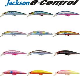 【2020年新色追加】ジャクソン(Jackson) Gコントロール 28g 【ネコポス配送可】