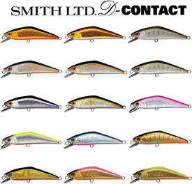 スミス(SMITH) D-コンタクト 50 (#32〜#45) 【ネコポス配送可】