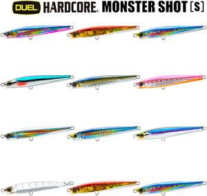 デュエル(DUEL) ハードコア モンスターショット 80mm F1207 【ネコポス配送可】