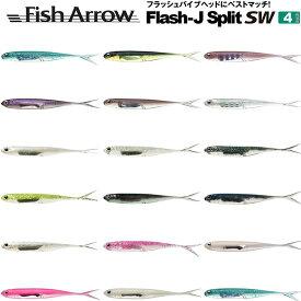 """フィッシュアロー(FishArrow) フラッシュJ スプリット 4"""" SW ルミノーバ 【ネコポス配送可】"""