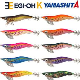 【エントリーでP10倍確定!20日0時〜】ヤマシタ(YAMASHITA) エギ王K シャロー 3.0号 【ネコポス配送可】