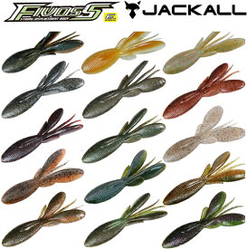 ジャッカル(JACKALL) ファイボス 3インチ 【ネコポス配送可】