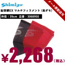シミズ(Shimizu) 鮎替網EX マルチフィラメント コーティングメッシュ (素ダモ) 39cm 【ネコポス配送可】