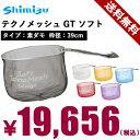 シミズ(Shimizu) テクノメッシュ GT ソフト (素ダモ) 39cm