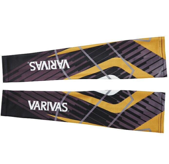 バリバス(VARIVAS) アームカバー VAI-07 ブラック 【ネコポス配送可】